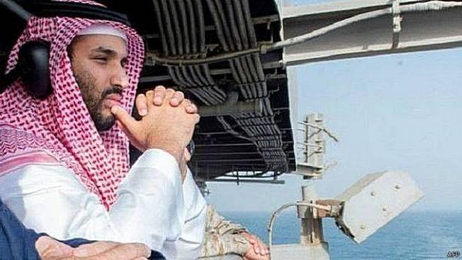 Министр обороны Саудовской Аравии принц Мухаммед ибн Сальман