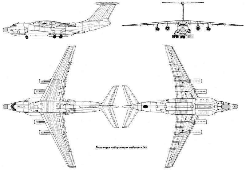 Летающая лаборатория 1А