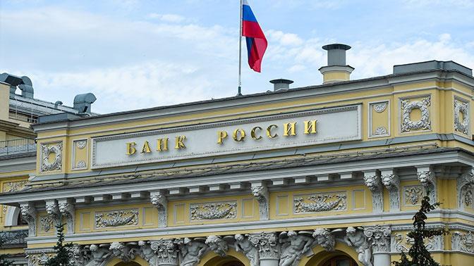 Банк России отозвал лицензию у московского Тройка-Д-Банка