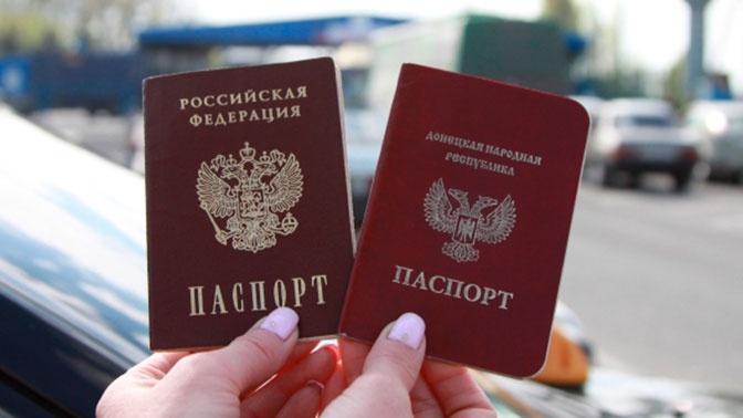 Снимается ли гражданство армении при получении гражданства россии