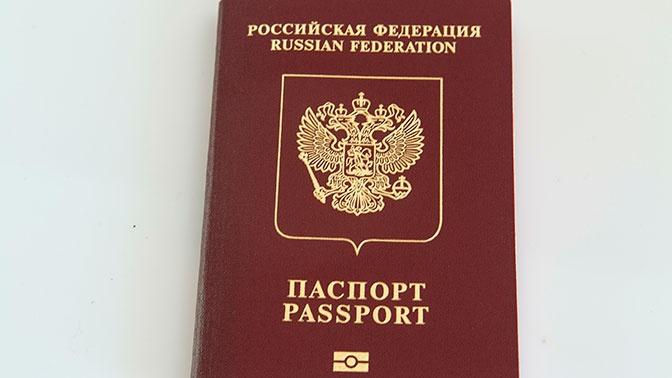 Получение гражданства после регистрации брака