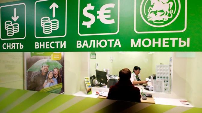 кредит на квартиру в беларуси условия беларусбанк