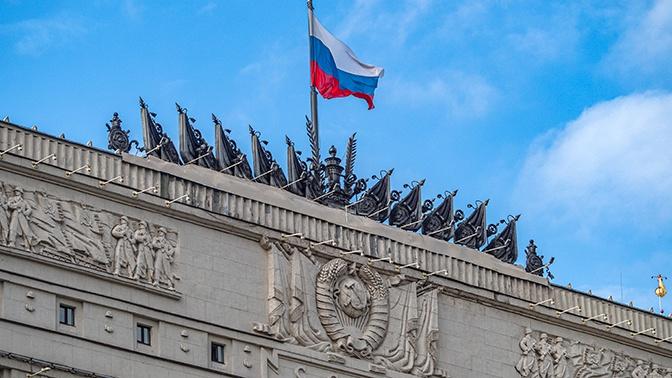 https://tvzvezda.ru/storage/news_other_images/2020/01/29/a1fd1bdf42c2467597236e630a0bae64.jpg