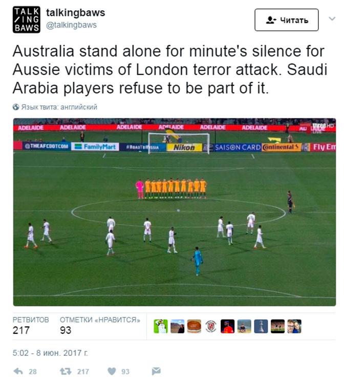 Саудовская сборная пофутболу отказалась почтить память жертв английского теракта