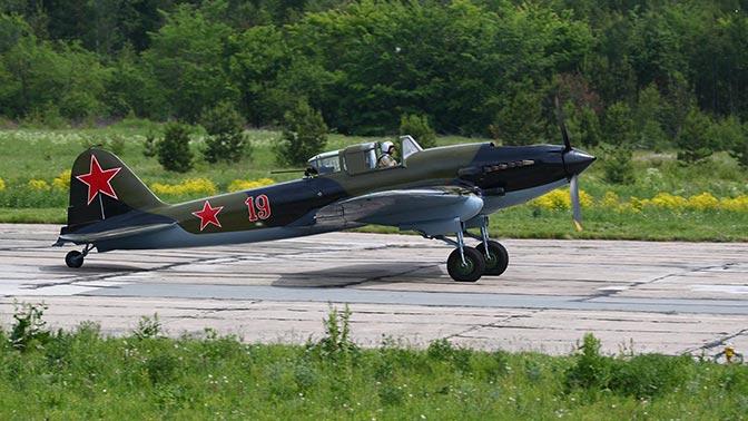 Ил-2 вновь увидел небо после реконструкции