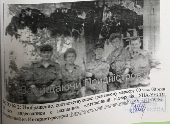 Чечни показалось недостаточно: в Российской Федерации узрели Яценюка навойне вПриднестровье