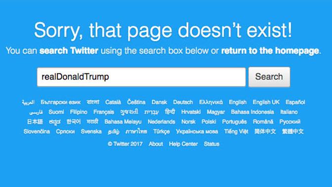 Перед увольнением работник  Твиттер  заблокировал аккаунт Трампа