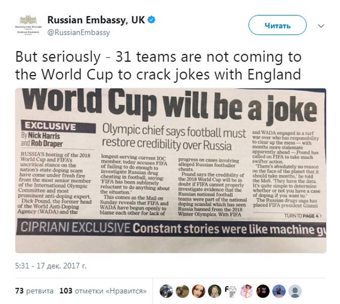 WADA отреагировало наобвинения В. Путина взапугивании организации